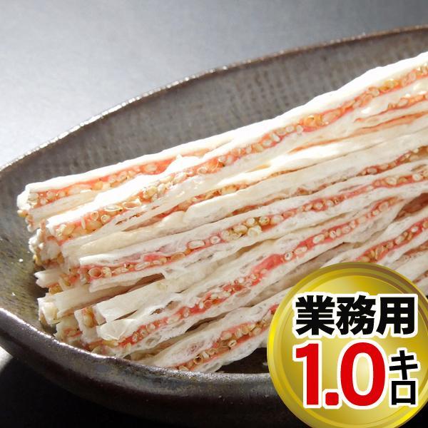 ごま物語梅味1kg 業務用 送料無料 北海道 珍味 取り寄せ