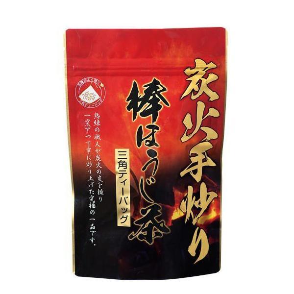 ひしだい製茶『ほうじ茶 ティーバッグ(1112)』