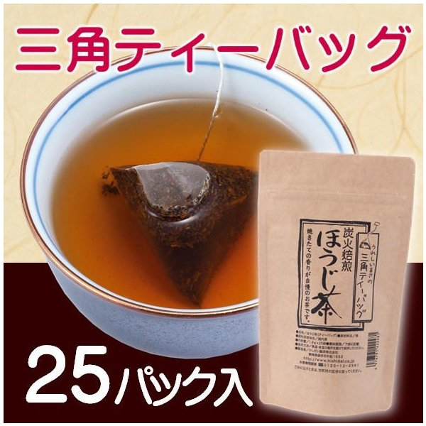 ひしだい製茶『ほうじ茶ティーバッグ』