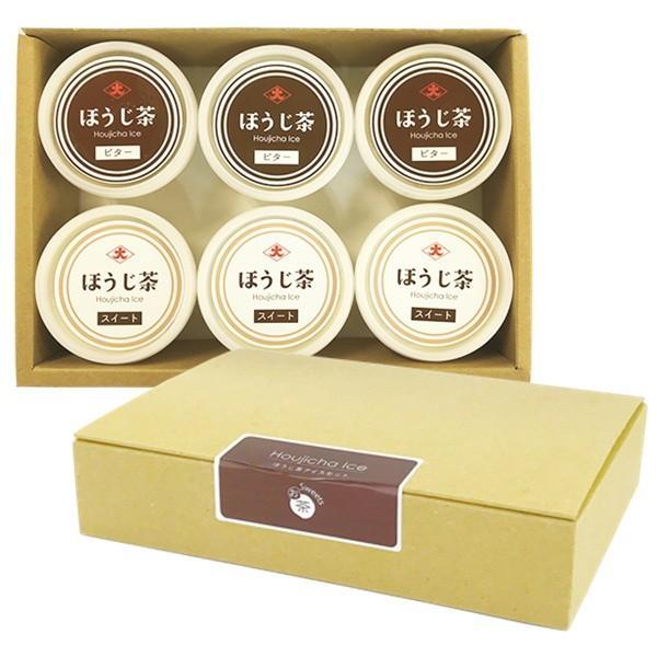 ほうじ茶アイス ビター & スイート 6個入り ほうじ茶 スイーツ ジェラート 日本茶 お茶屋 アイスクリーム|otyashizuoka|04