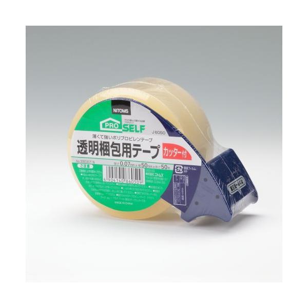 ニトムズ 透明梱包用テープカッター付 No.3303CT/J 6050 0.07mm×50mm×50m