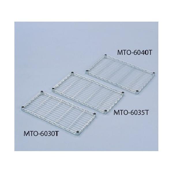 アイリスオーヤマ 【別売パーツ】メタルミニ棚板/MTO-6030T 幅600X奥行300X高さ33mm