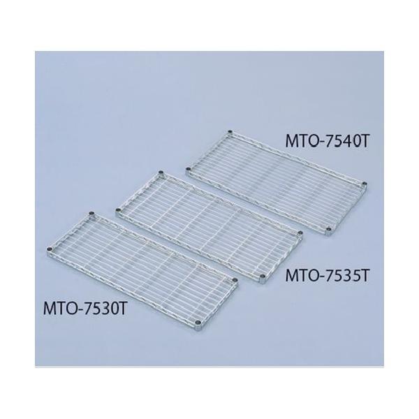 アイリスオーヤマ 【別売パーツ】メタルミニ棚板/MTO-7540T 幅750X奥行400X高さ33mm