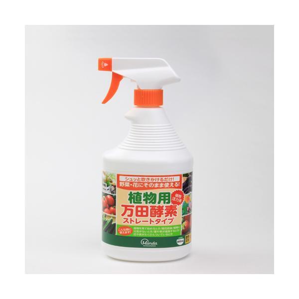 万田酵素 植物用万田酵素ストレートタイプ/900cc W100×D85×H240mm