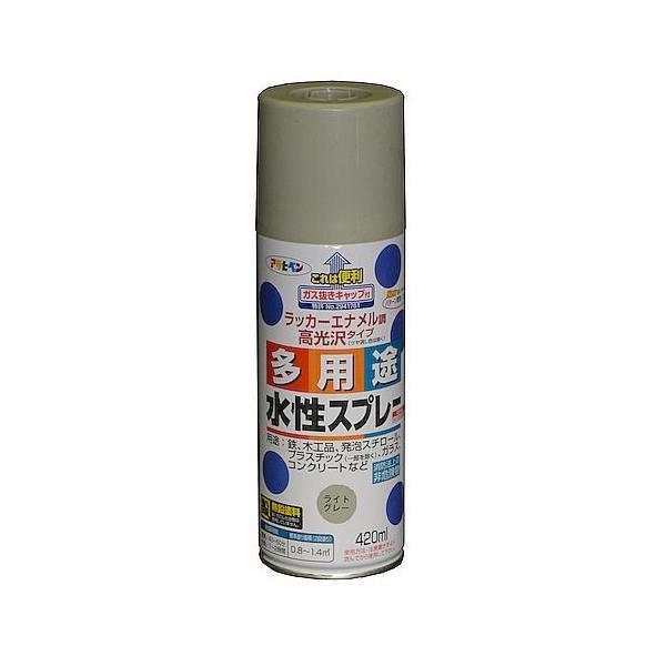 アサヒペン 水性多用途スプレー/420ML ライトグレー ライトグレー