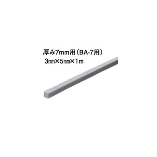 浴室コルクタイル用BA-7用(リフォーム用)バックアップ剤(16本/平米)+目地コーキング剤(333ml/1本)セット