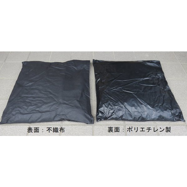 消臭・調湿竹炭Bタイプ(2.5kg×6袋=15kg入/箱):床下の湿気・カビ・シロアリ対策に有効です|oumi-satoyama-pro