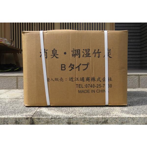 消臭・調湿竹炭Bタイプ(2.5kg×6袋=15kg入/箱):床下の湿気・カビ・シロアリ対策に有効です|oumi-satoyama-pro|02