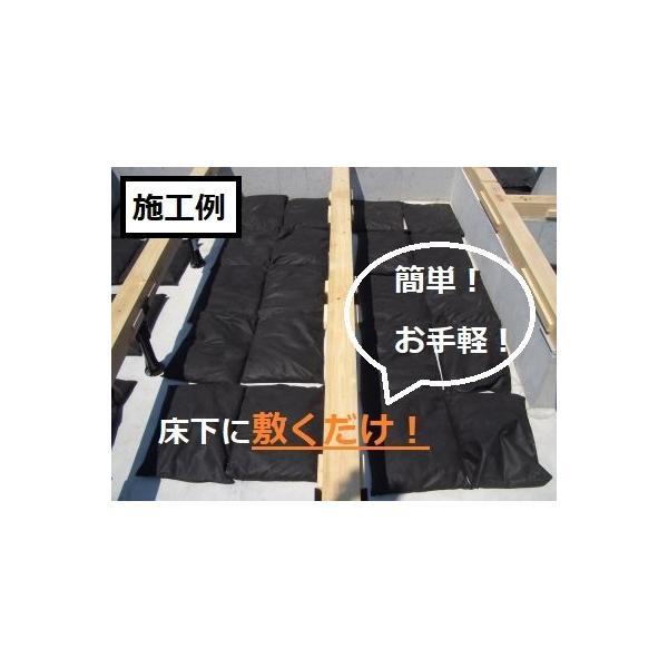 消臭・調湿竹炭Bタイプ(2.5kg×6袋=15kg入/箱):床下の湿気・カビ・シロアリ対策に有効です|oumi-satoyama-pro|07