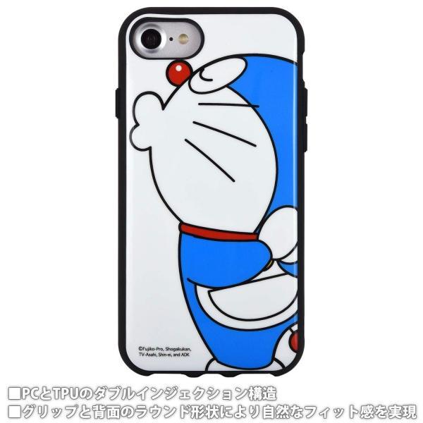 iPhone8/7/6s/6対応 ドラえもん(アップ) IIIIfi+(イーフィット) プロテクターケース 耐衝撃カバー アイフォンケース DR-42A oupace 02