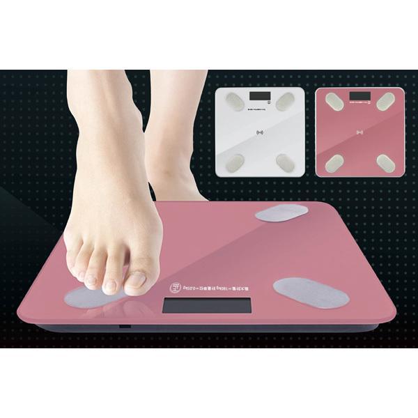 スマホ連動 体組成計 バインド 体重計 体重 BMI 体脂肪率 体脂肪計 内臓脂肪 健康管理 アプリ  HAC2817 HAC2818