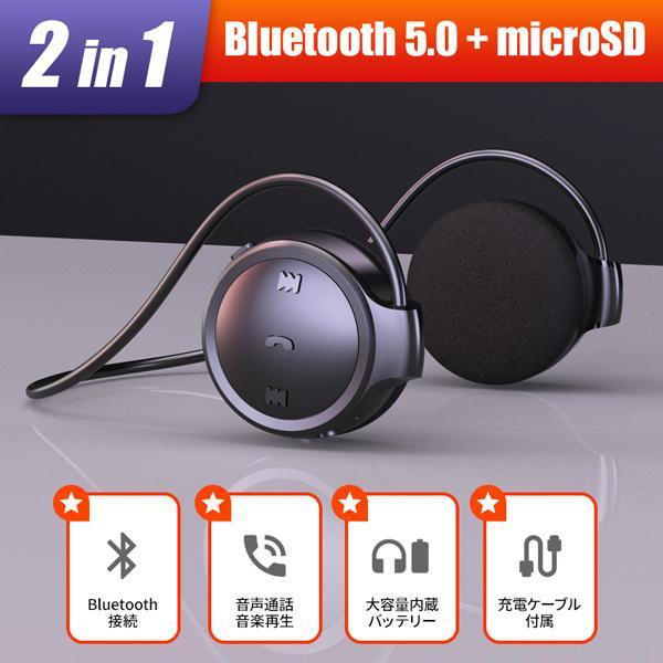 ワイヤレスヘッドホン スマートフォン iPhone対応 Bluetooth4.0対応 ヘッドホン サウンドリム ブラック siri対応 LBR-BTC2BK|oupace|03
