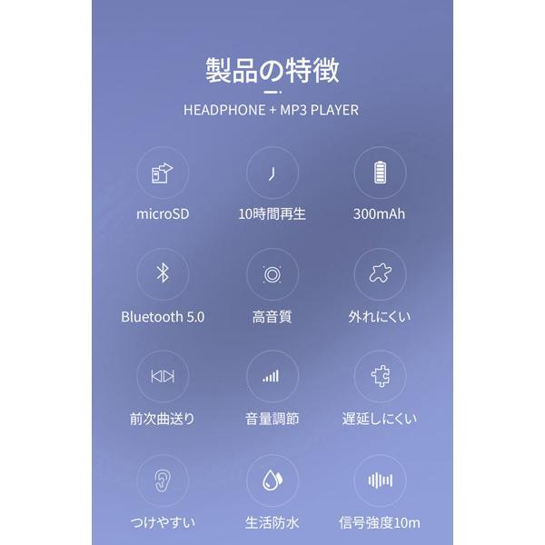 ワイヤレスヘッドホン スマートフォン iPhone対応 Bluetooth4.0対応 ヘッドホン サウンドリム ブラック siri対応 LBR-BTC2BK|oupace|04