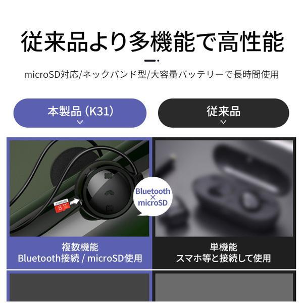 ワイヤレスヘッドホン スマートフォン iPhone対応 Bluetooth4.0対応 ヘッドホン サウンドリム ブラック siri対応 LBR-BTC2BK|oupace|05