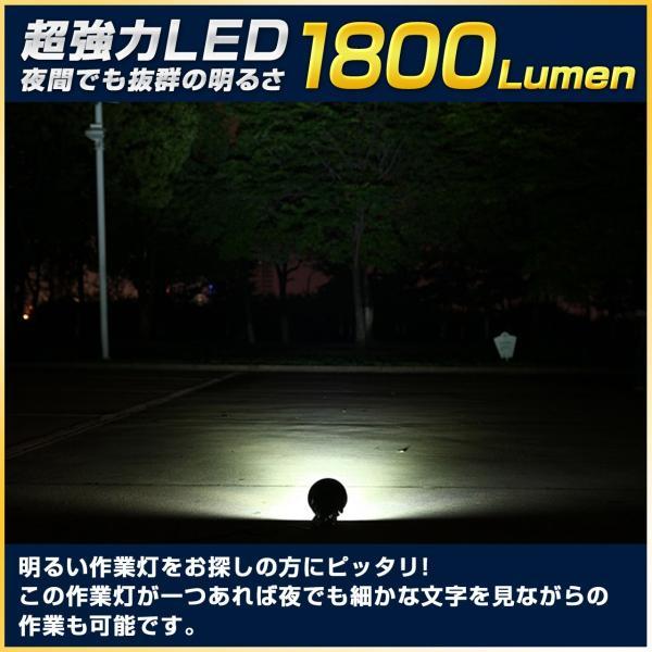 LED作業灯 27W ledワークランプ トラック 重機対応 明るさ抜群 12v 24V対応 車載投光器 バックライト|outdoorgear|02