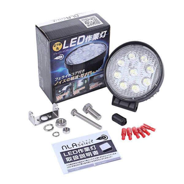 LED作業灯 27W ledワークランプ トラック 重機対応 明るさ抜群 12v 24V対応 車載投光器 バックライト|outdoorgear|06