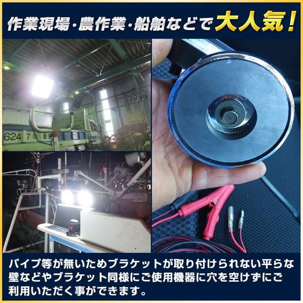 LED作業灯向け ledワークライト作業灯向け 磁石付き台座 強力マグネット 穴あけ不要で壁に設置可能|outdoorgear|02