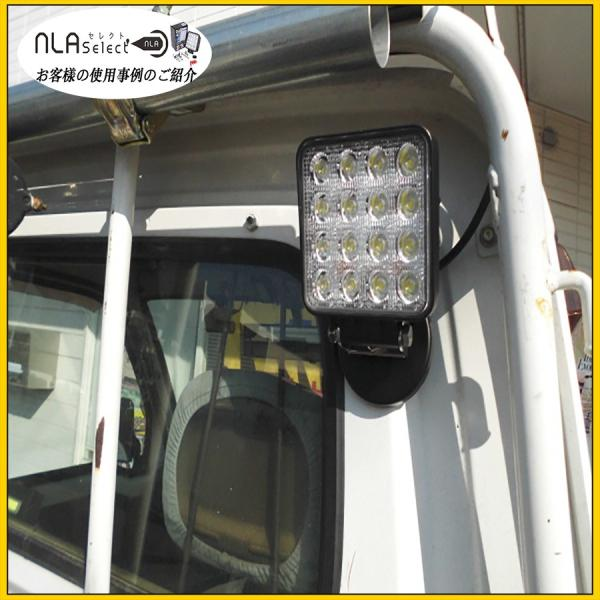 LED作業灯向け ledワークライト作業灯向け 磁石付き台座 強力マグネット 穴あけ不要で壁に設置可能|outdoorgear|05