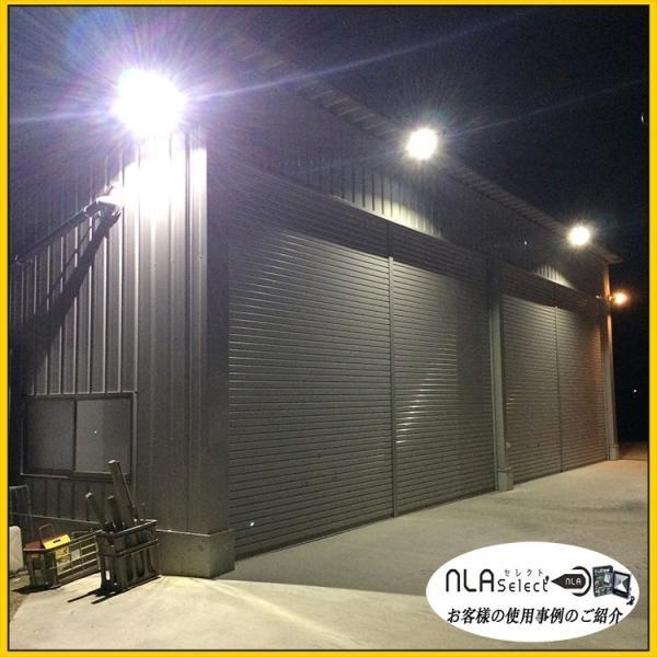 LED投光器 ノイズレス カーポート照明 ラジオ対応 IP66 看板灯 ガレージ照明 5個セット|outdoorgear|13
