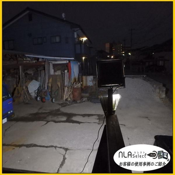 LED投光器 ノイズレス カーポート照明 ラジオ対応 IP66 看板灯 ガレージ照明 5個セット|outdoorgear|14
