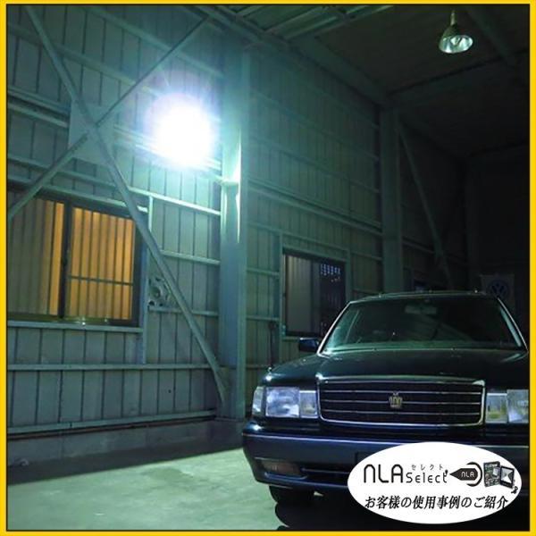LED投光器 ノイズレス カーポート照明 ラジオ対応 IP66 看板灯 ガレージ照明 5個セット|outdoorgear|15