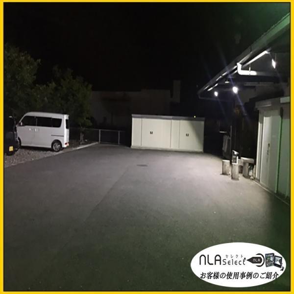 LED投光器 ノイズレス カーポート照明 ラジオ対応 IP66 看板灯 ガレージ照明 5個セット|outdoorgear|17