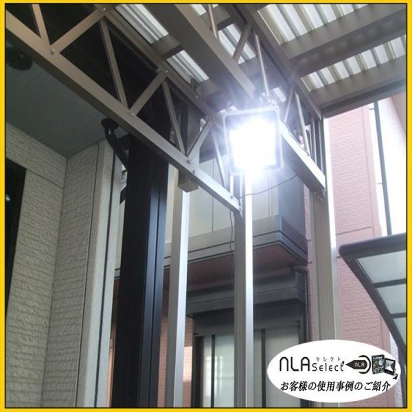 LED投光器 ノイズレス カーポート照明 ラジオ対応 IP66 看板灯 ガレージ照明 5個セット|outdoorgear|18