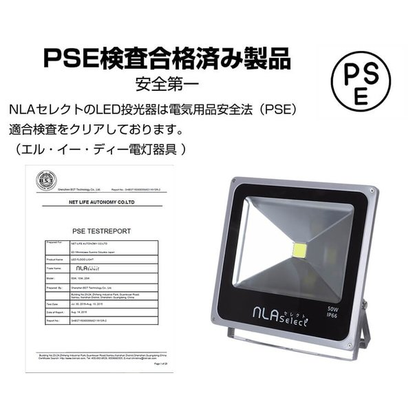LED投光器 ノイズレス カーポート照明 ラジオ対応 IP66 看板灯 ガレージ照明 5個セット|outdoorgear|05