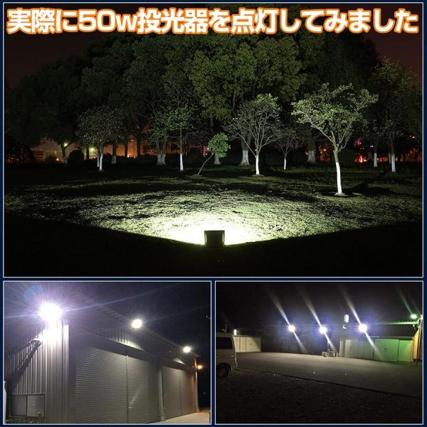LED投光器 ノイズレス カーポート照明 ラジオ対応 IP66 看板灯 ガレージ照明 5個セット|outdoorgear|08