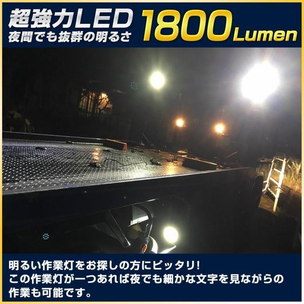 led作業灯ライト 10個セット/トラック・軽トラに最適/LED作業灯27W 12V/24V /ワークライト LED|outdoorgear|02