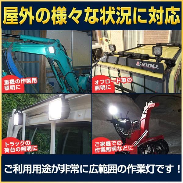 led作業灯ライト 10個セット/トラック・軽トラに最適/LED作業灯27W 12V/24V /ワークライト LED|outdoorgear|03