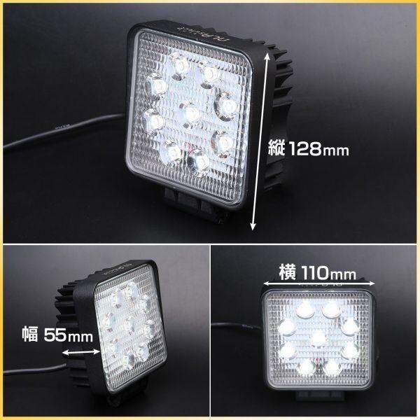 led作業灯ライト 10個セット/トラック・軽トラに最適/LED作業灯27W 12V/24V /ワークライト LED|outdoorgear|04