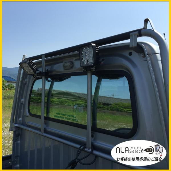 LED作業灯 27W 12V 24V対応 IP67 IP65 自動車用投光器 軽トラ トラック|outdoorgear|07