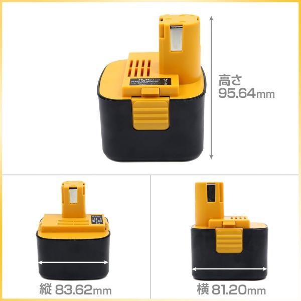 パナソニック 12V EZ9200互換バッテリー EZ9108(S)、EY9200(B)、EY9201(B) EZT901対応 ニッケル水素 3000mAh 1年特別保証|outdoorgear|04