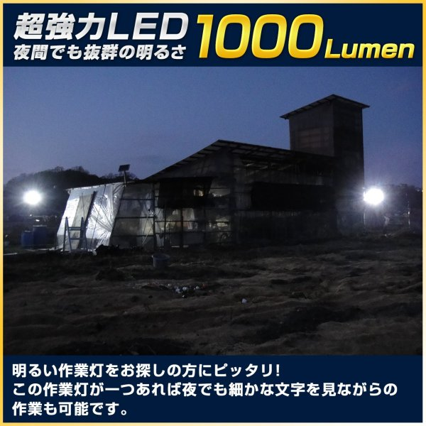 LED 作業灯 24V対応 薄型15w ledワークライト 建設機器用スポットライト 30個セット|outdoorgear|02