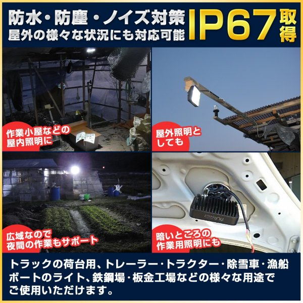 LED 作業灯 24V対応 薄型15w ledワークライト 建設機器用スポットライト 30個セット|outdoorgear|03