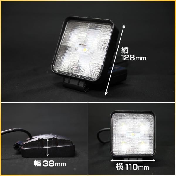 LED 作業灯 24V対応 薄型15w ledワークライト 建設機器用スポットライト 30個セット|outdoorgear|04