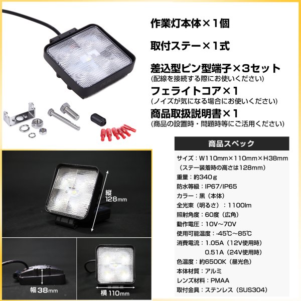 LED 作業灯 24V対応 薄型15w ledワークライト 建設機器用スポットライト 30個セット|outdoorgear|05