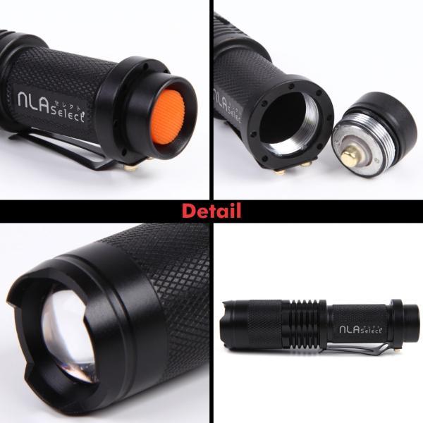 携帯用ライトに最適 ミニLED懐中電灯 ズーム機能搭載 お得な18650電池2本付 CREE XM-L T6|outdoorgear|04
