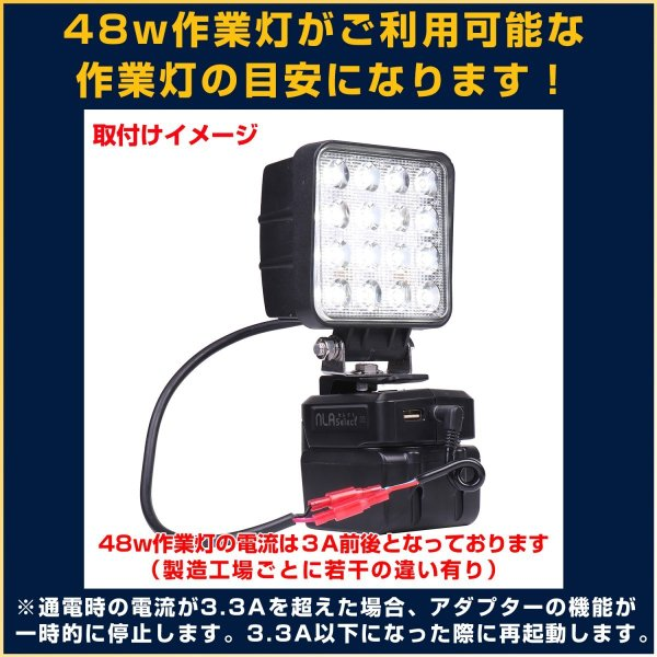 LED作業灯 充電式 15w マキタ BL1430 1450対応 夜間照明 夜釣り ポータブル照明 屋外作業 outdoorgear 05