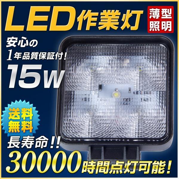 LED作業灯 充電式 15w マキタ BL1430 1450対応 夜間照明 夜釣り ポータブル照明 屋外作業 outdoorgear 08