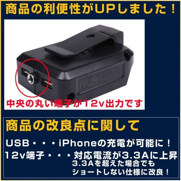 48w 充電式作業灯  マキタ BL1430 1450対応 電動工具電池 ポータブルライト ランタン 屋外作業 outdoorgear 03