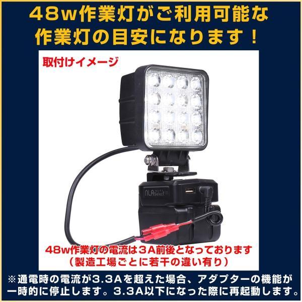 48w 充電式作業灯  マキタ BL1430 1450対応 電動工具電池 ポータブルライト ランタン 屋外作業 outdoorgear 05
