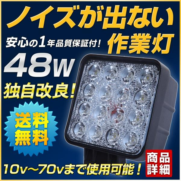 48w 充電式作業灯  マキタ BL1430 1450対応 電動工具電池 ポータブルライト ランタン 屋外作業 outdoorgear 08