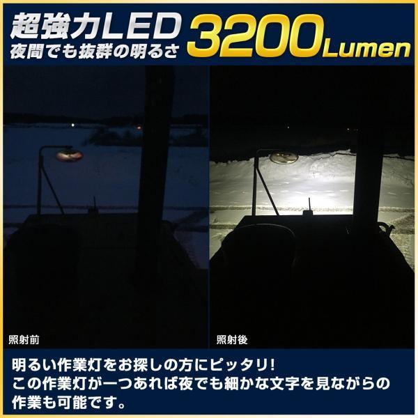 led作業灯48W 2個セット 船舶 集魚用投光器 12v 24v SUS316セット ノイズ対策済|outdoorgear|02