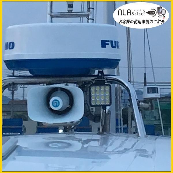 led作業灯48W 2個セット 船舶 集魚用投光器 12v 24v SUS316セット ノイズ対策済|outdoorgear|11