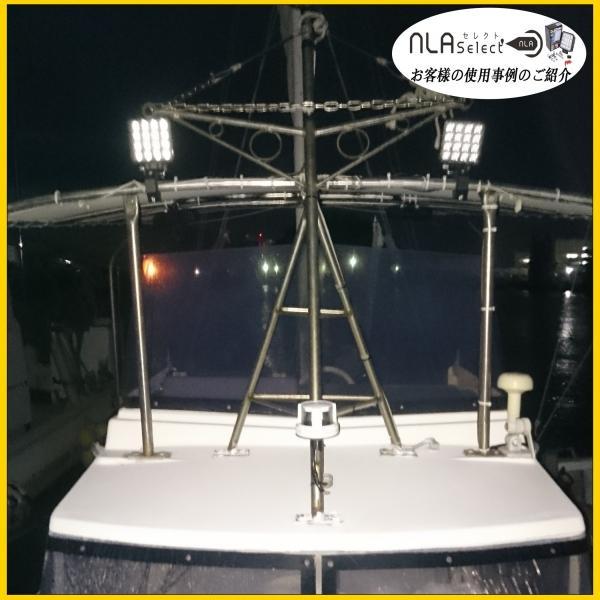 led作業灯48W 2個セット 船舶 集魚用投光器 12v 24v SUS316セット ノイズ対策済|outdoorgear|10