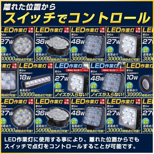 LED作業灯の点灯をサポート 作業灯向けボタン式スイッチ 信号待ちでも周りに迷惑を掛けたくない際に最適 outdoorgear 02