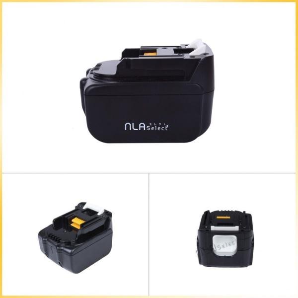 MAKITA マキタ 電動工具 バッテリー BL1450 BL1430  対応互換電池 14.4V 5000mAh  outdoorgear 04