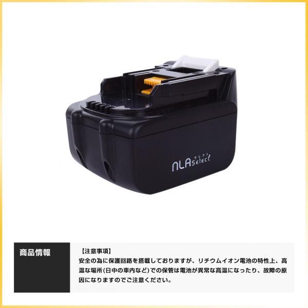 MAKITA マキタ 電動工具 バッテリー BL1450 BL1430  対応互換電池 14.4V 5000mAh  outdoorgear 05